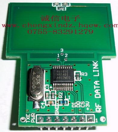 Схема электрическая радиостанции gm 300.